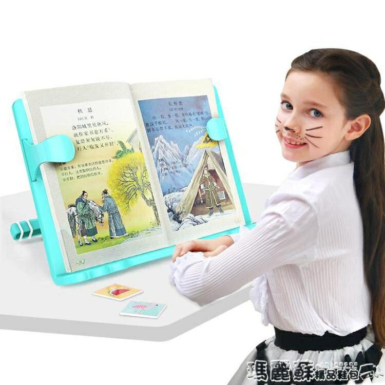 【快速出貨】讀書架 閱讀架讀書架看書架簡易桌上兒童學生用夾書器書夾書靠書立 創時代 新年春節 送禮