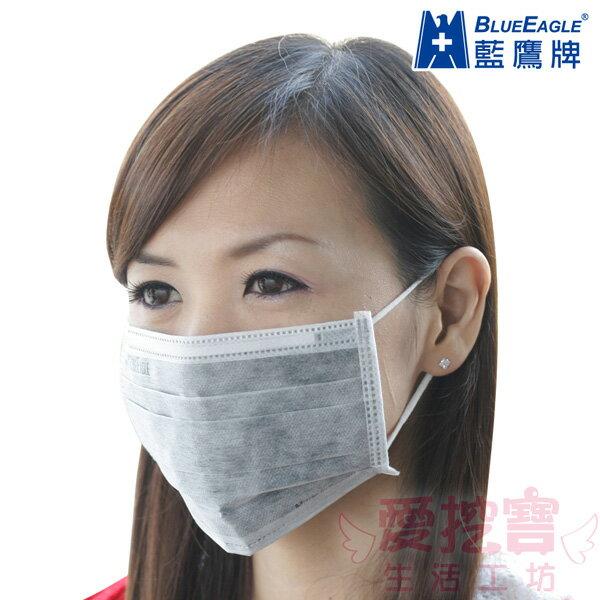 【藍鷹牌】台灣製 成人平面活性碳口罩 50片/盒 NP-12