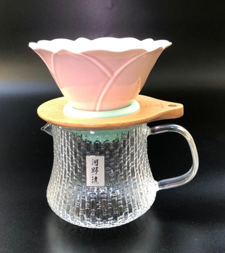 玫瑰濾杯+河野流靜岡玻璃壺 粉紅玫瑰濾杯,玫黃玫瑰濾杯, 淡青玫瑰濾杯