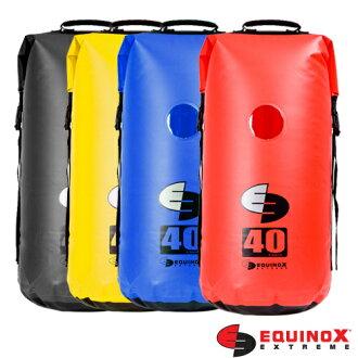 【露營趣】EQUINOX 防水袋 防水包 防水手提背包 40L (素色) 泛舟 日用 溯溪 浮潛 游泳 海釣 獨木舟 衝浪 111126