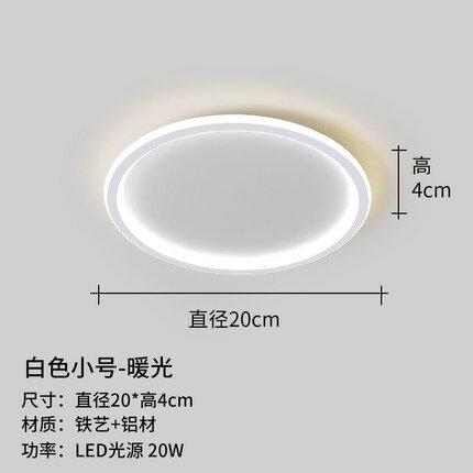 超薄吸頂燈 輕奢走廊燈過道燈創意網紅現代簡約入戶玄關衣帽間超薄陽台吸頂燈『J5659』