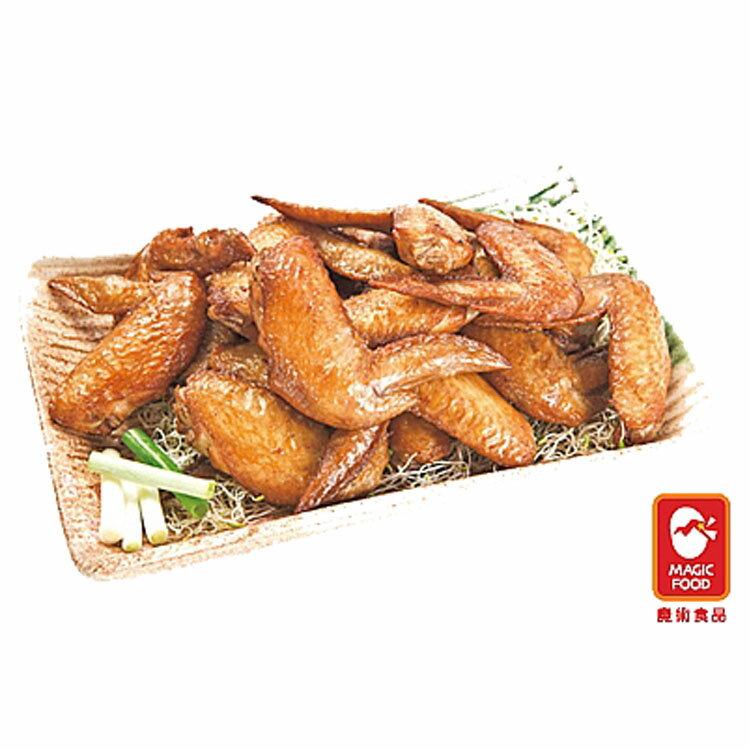 《魔術》蜜汁燒烤雞翅1kg(家庭包)(H0316) #上班這檔事 強力推薦