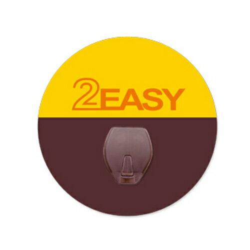 【2EASY】無痕掛勾 單掛鉤-2Easy Logo