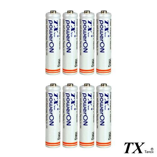 台製4號低自放鎳氫充電電池8入附贈電池收納盒(LAAA-8)