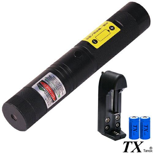 綠光雷射手電筒100mW附滿天星(TX-G100-Z)