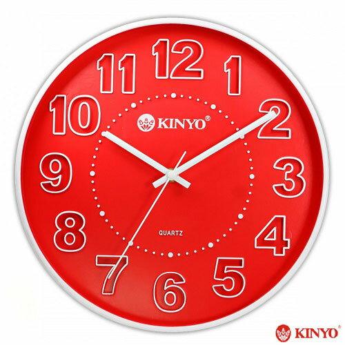 KINYO簡約浮雕靜音掛鐘(CL-121)