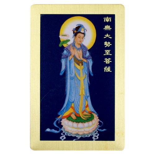 南無大勢至菩薩-隨身護身卡/唐卡-銅箔(PBC037)