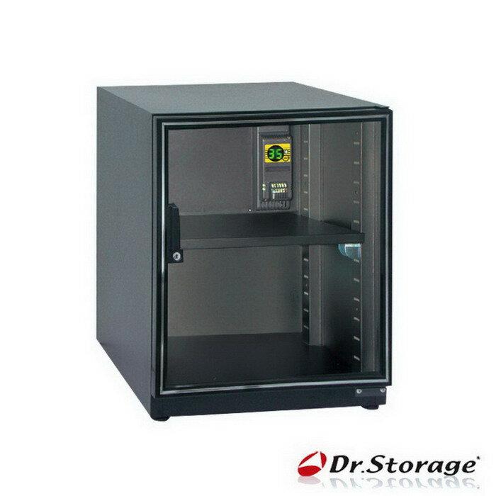 台灣製 66升 可調式超省電防潮箱(AC68)