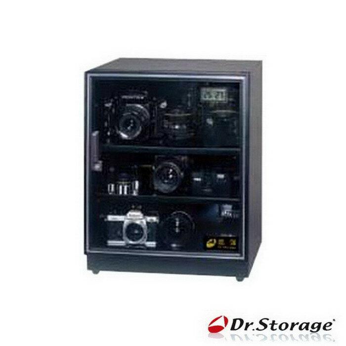 製 66升 模擬式電子乾燥箱 ADL68
