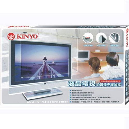 KINYO 耐嘉 37吋 LCD液晶 電視 寬螢幕 光學級 保護鏡