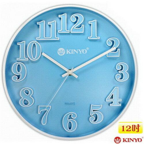 【KINYO】繽紛立體靜音掛鐘(CL124)