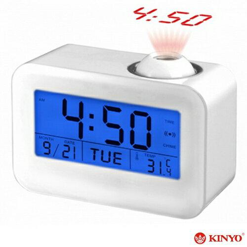 【KINYO】數位拍拍投影電子鐘(TD337)