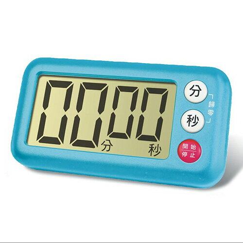 【Dr.AV】大螢幕正倒數計時器(TM-7977)2入
