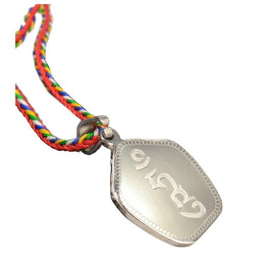 【藏傳佛教文物】時輪金剛咒牌 十相自在精飾-鋼合金質感項鍊 手鍊 吊鍊 掛件/吊墜/護身符(PB-N0004)