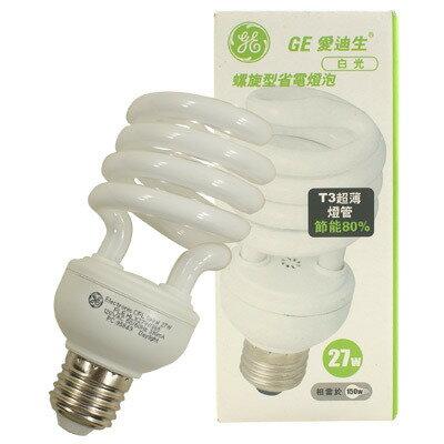 GE 奇異110V 27W 螺旋省電燈泡 T3 E27 -黃 / 白 (2入)