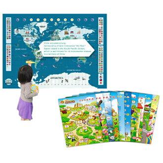 【智點 學習工廠】中英日三語點讀貼貼世界地圖認知百科套裝+幼兒基礎認知海報系列