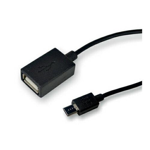 V-COOL OTG傳輸線W(Micro-OTG)