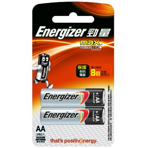 勁量 鹼性電池 3號 2入
