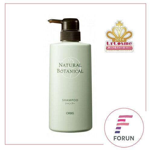 FORUN BEAUTY:ORBIS自然植萃洗髮精420ml