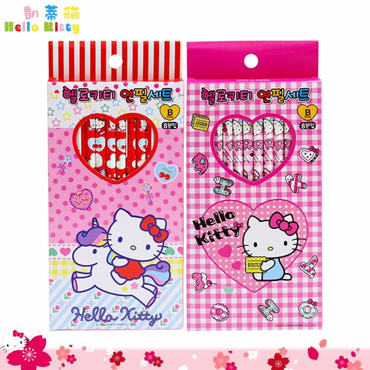 大田倉 韓國進口正版 三麗鷗 Hello Kitty 凱蒂貓 六角B鉛筆 8入 鉛筆組 文具用品 隨機出貨 250045