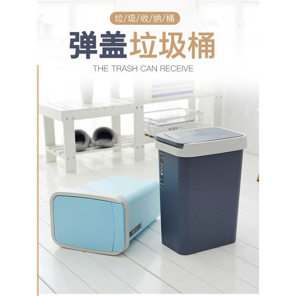 手按垃圾桶有蓋家用衛生間臥室客廳長方形翻蓋帶蓋廁所彈蓋按壓式 js9120