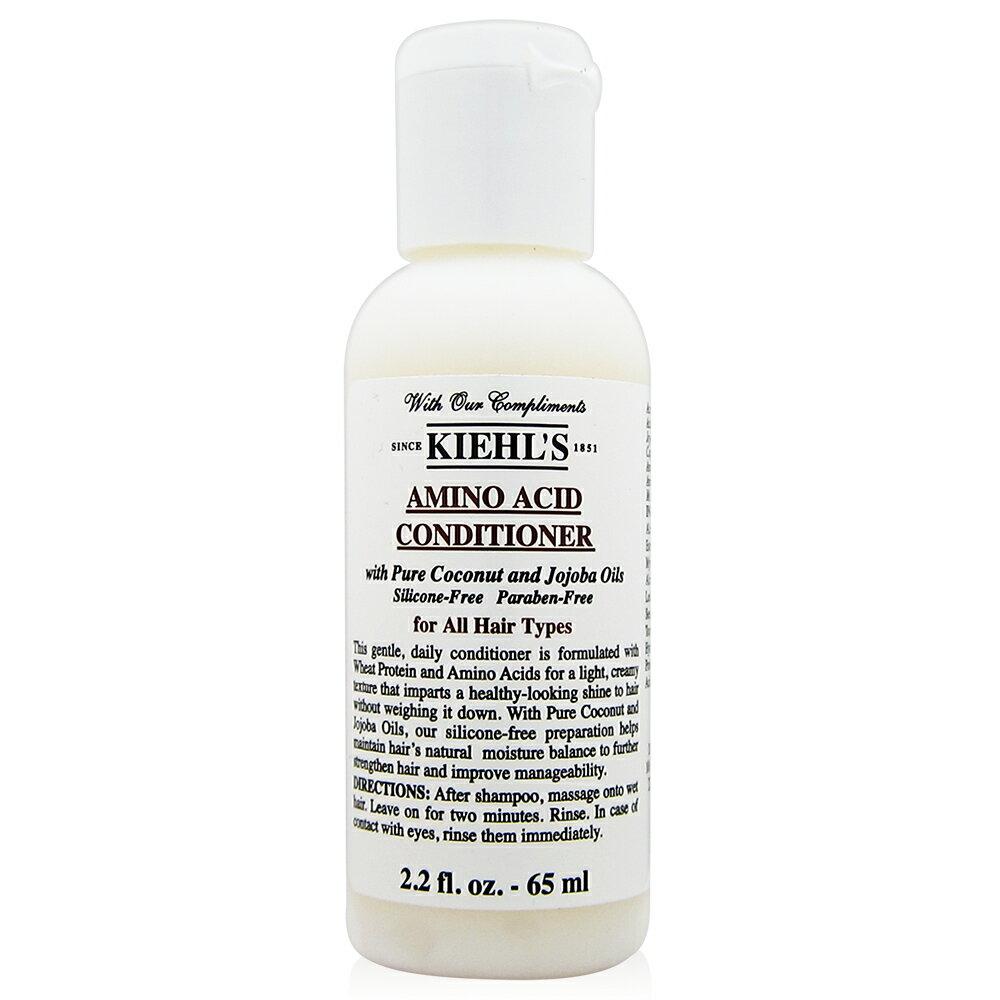 KIEHL'S 契爾氏   氨基酸潤髮乳65ml 體驗組 0