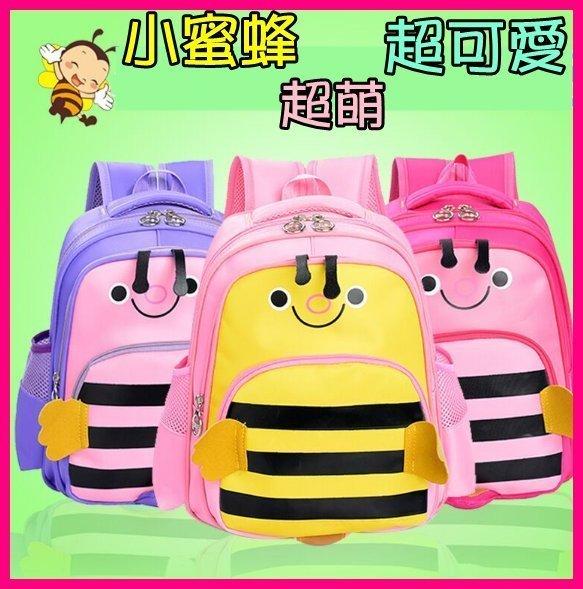 ︵興雲網購︵【22008】蜜蜂書包 小蜜蜂書包 兒童小學生書包幼兒園寶寶可愛小學生書包 背包 包包 側背包 後背包