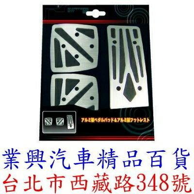 業興汽車精品百貨 G-SPEED 油門 S +手排踏板組/ 黑 (GS-303B)