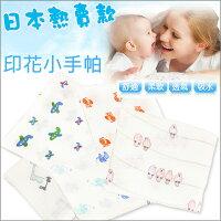手帕紗布巾餵奶 日本高密度卡通洗澡