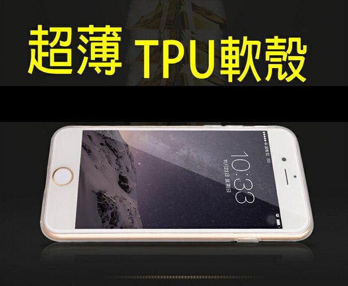 5.1吋 S6 手機套 Samsung 三星 Galaxy S6 G9208 G920F G920 超薄 TPU 透明保護套 清水套 矽膠 背蓋 手機殼 軟殼 布丁套 保護殼/TIS購物館