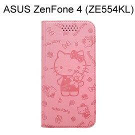 Hello Kitty 壓紋皮套 [粉] ASUS ZenFone 4 (ZE554KL) 5.5吋【三麗鷗正版授權】