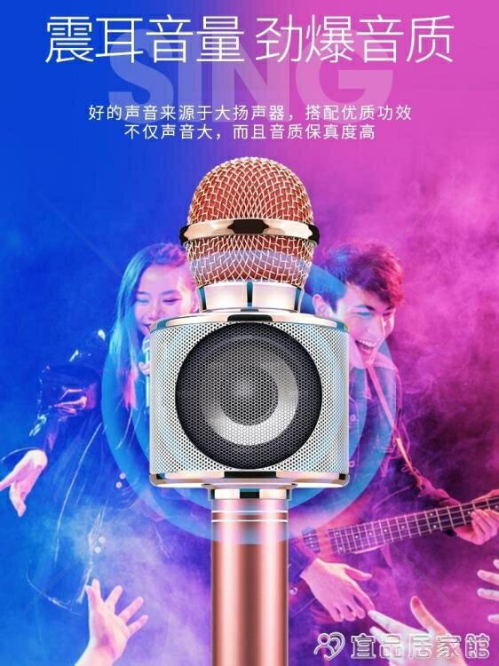 麥克風 影巨人話筒音響一體麥克風全民k歌手機唱歌神器家用無線藍牙兒童