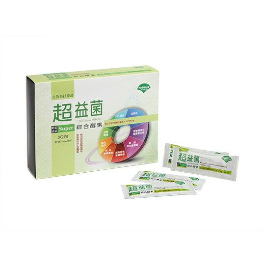 優杏~超益菌綜合酵素粉末包2公克30包/盒 ~特惠中~