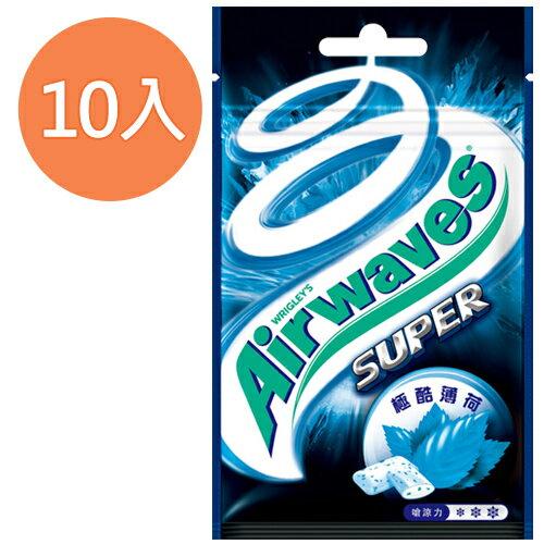 康鄰超市好康物廉網 Airwaves 極酷薄荷 無糖口香糖 28g (10包)/ 盒【康鄰超市】