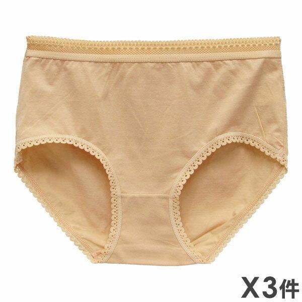 任2組$299【夢蒂兒】素色天然棉中高腰三角褲 3件組(隨機色出貨)