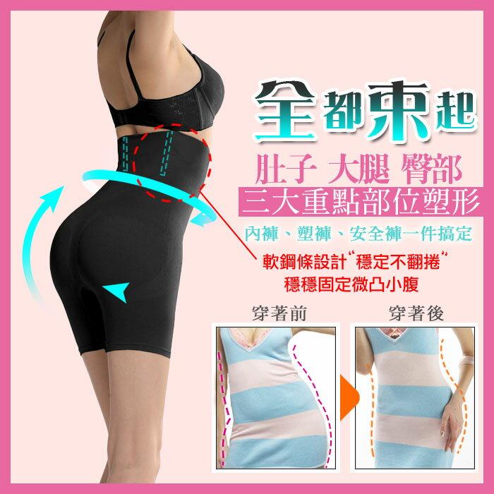 長褲管版 小腹剋星 560丹 超高腰平腹機能長版束褲(2件組)-【夢蒂兒】 1