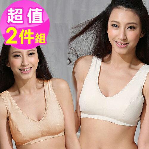 【Emon】蕾絲織帶棉質胸衣 2件組 (膚-香檳) 0
