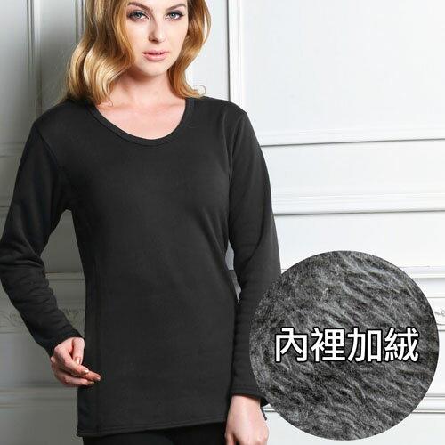 【Emon】顯瘦剪裁 加厚鋪絨 保暖衣(黑) - 限時優惠好康折扣
