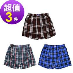 【依夢-AJM】純棉 男性四角格紋內褲 3件組 (隨機色出貨)
