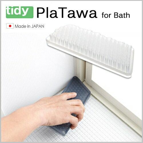 【日本TERAMOTO】tidy抗菌萬用刷(衛浴 / 地板) - 限時優惠好康折扣