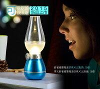 元宵節推薦HANLIN-LED04W- 復古吹吹燈-可調光LED小夜燈 USB充電 造型燈 檯燈 台燈 壁燈 手提燈 聖誕 交換禮物 【風雅小舖】