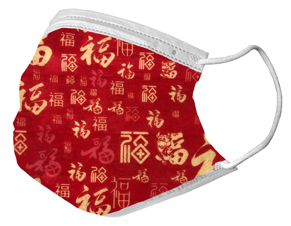 【雙鋼印】釩泰醫用口罩(未滅菌)30入/盒,兒童、成人口罩,福氣滿滿