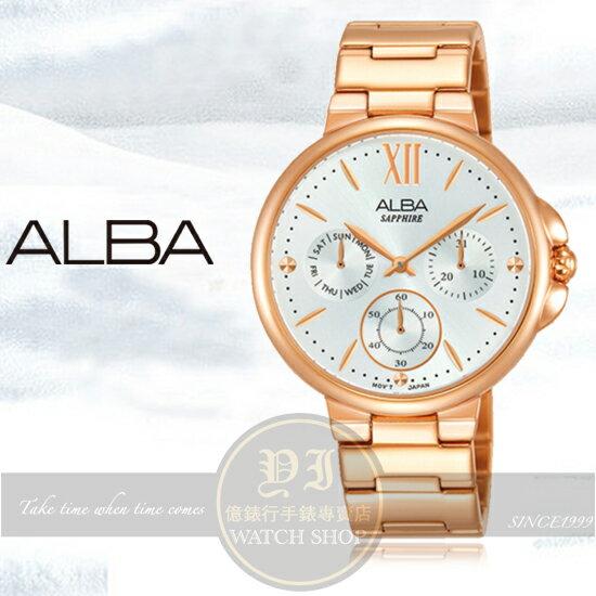 ALBA雅柏FASHION LADY簡約時尚三環日曆腕錶VD75-X113P/AP6580X1公司貨