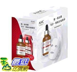 [COSCO代購] W126899 AHC安瓶維他命C面膜30入限定組