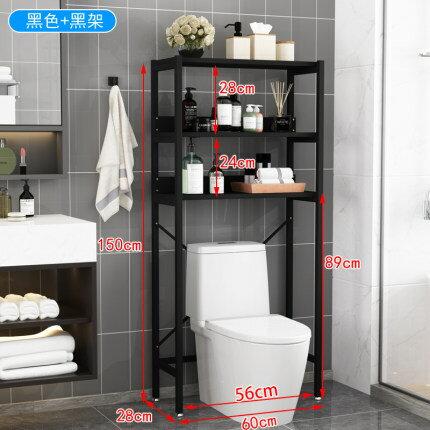 馬桶置物架 衛生間馬桶浴室置物架廁所多功能儲物陽臺滾筒洗衣機收納架子落地『J5457』