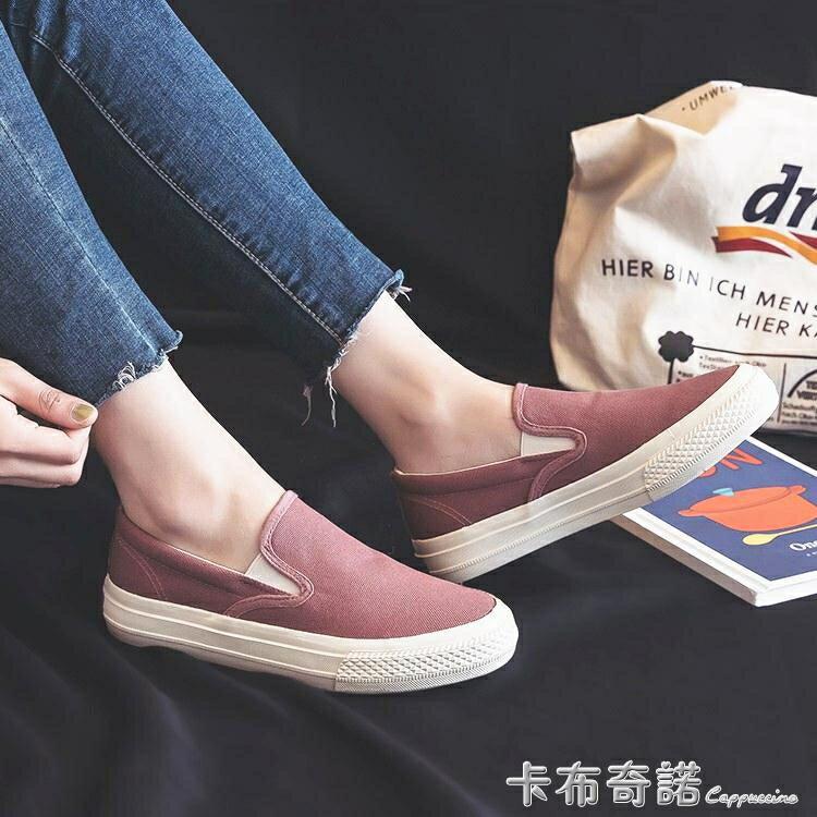 帆布鞋女春黑色套腳一腳蹬樂福鞋韓版百搭懶人鞋學生平底板鞋 卡布奇諾 8號時光