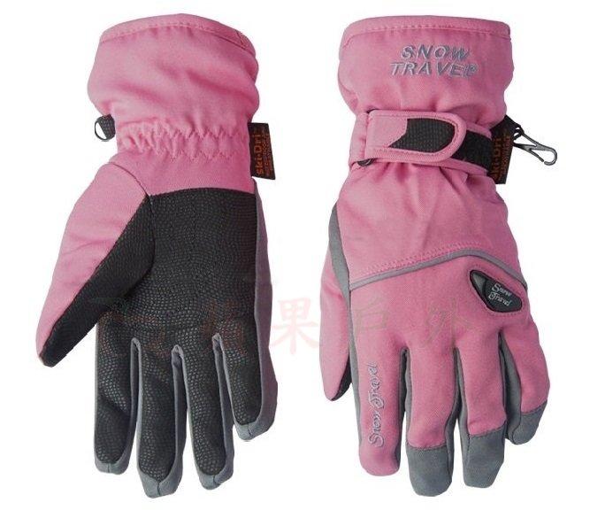 【【蘋果戶外】】Snow travel AR-72 雪之旅 SKi-Dri 英國防水透氣手套 灰 100%防水手套 防風手套 保暖手套 機車手套 重機手套