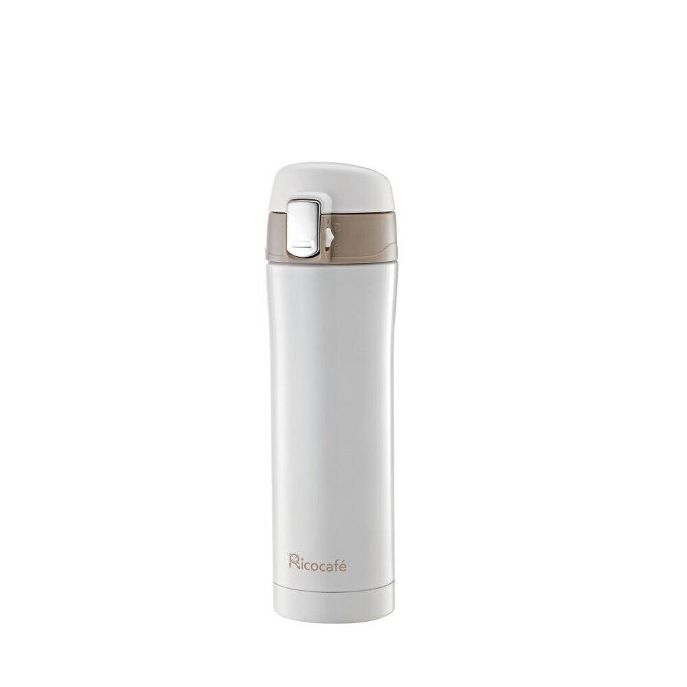 RICO 瑞可 HJ-420 One Touch 真空彈跳保溫杯/瓶(420ml) 米白色 【全站點數 9 倍送‧消費滿$999 再抽百萬點】