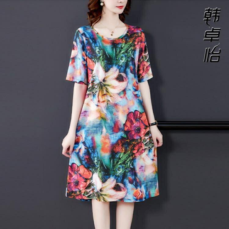 媽媽洋裝 夏裝2021新款女貴夫人媽媽裝寬鬆大碼遮肚印花真絲桑蠶絲連身裙子