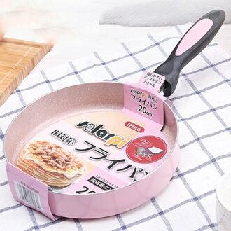 ☆平底煎鍋-粉色20cm直邊電磁爐適用不沾鍋73pp194【獨家進口】【米蘭精品】